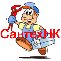 Ремонт сантехники в Кстове